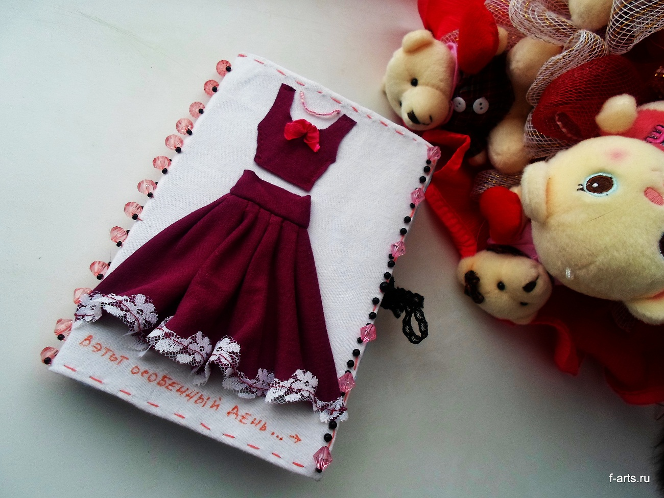 Открытка своими руками на день рождения в виде платья 25